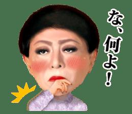 Kenichi Mikawa sticker #1493794