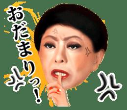 Kenichi Mikawa sticker #1493795