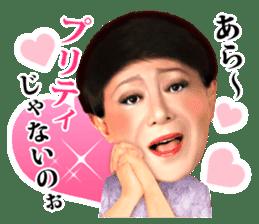 Kenichi Mikawa sticker #1493796