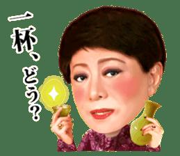 Kenichi Mikawa sticker #1493797