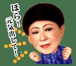 Kenichi Mikawa sticker #1493798