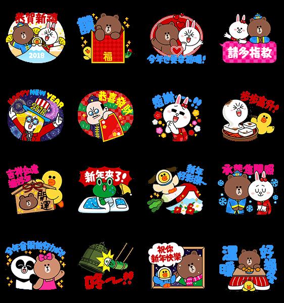 สติ๊กเกอร์ไลน์ LINE Characters CNY Stickers