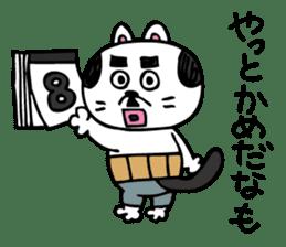 Nagoya cat sticker #1494560