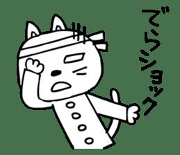 Nagoya cat sticker #1494561
