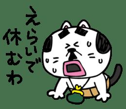 Nagoya cat sticker #1494562