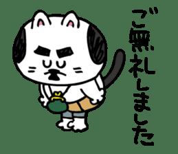 Nagoya cat sticker #1494564