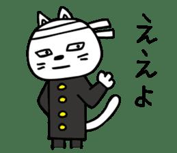 Nagoya cat sticker #1494567