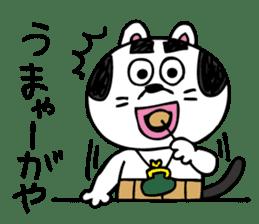 Nagoya cat sticker #1494568