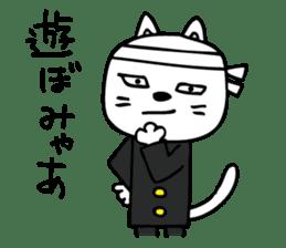 Nagoya cat sticker #1494569
