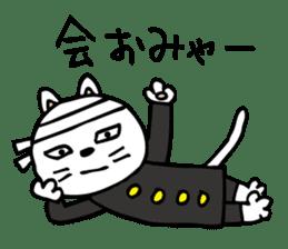 Nagoya cat sticker #1494571