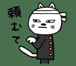 Nagoya cat sticker #1494572