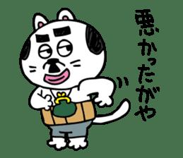 Nagoya cat sticker #1494573