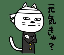 Nagoya cat sticker #1494575