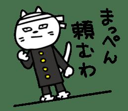 Nagoya cat sticker #1494576