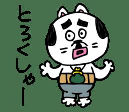 Nagoya cat sticker #1494577