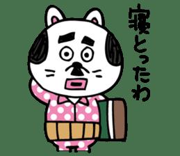 Nagoya cat sticker #1494578