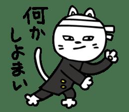 Nagoya cat sticker #1494579