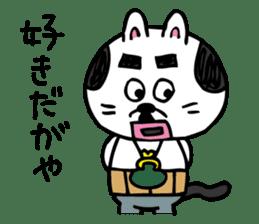 Nagoya cat sticker #1494580