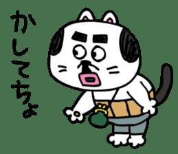 Nagoya cat sticker #1494583