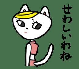 Nagoya cat sticker #1494586