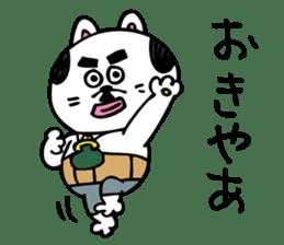 Nagoya cat sticker #1494589
