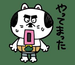 Nagoya cat sticker #1494590