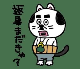 Nagoya cat sticker #1494591