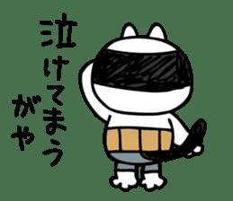 Nagoya cat sticker #1494592