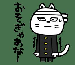 Nagoya cat sticker #1494594
