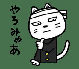 Nagoya cat sticker #1494598