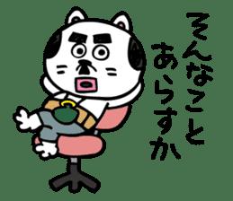 Nagoya cat sticker #1494599