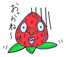 Tochigi dialect sticker #1495043