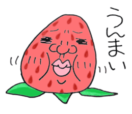 Tochigi dialect sticker #1495044