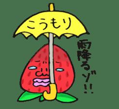 Tochigi dialect sticker #1495048
