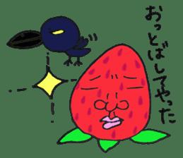 Tochigi dialect sticker #1495050