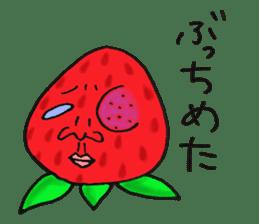 Tochigi dialect sticker #1495051