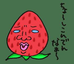 Tochigi dialect sticker #1495056