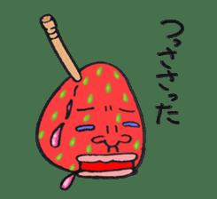 Tochigi dialect sticker #1495058
