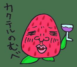 Tochigi dialect sticker #1495063