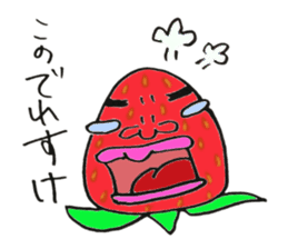 Tochigi dialect sticker #1495067