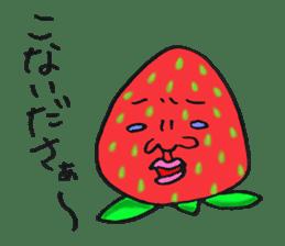 Tochigi dialect sticker #1495068