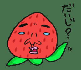 Tochigi dialect sticker #1495070