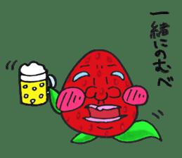 Tochigi dialect sticker #1495071