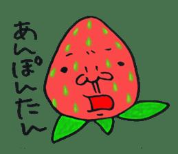 Tochigi dialect sticker #1495073