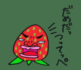 Tochigi dialect sticker #1495074