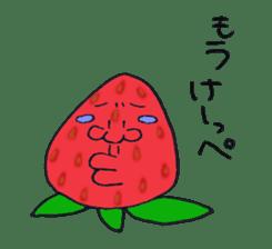 Tochigi dialect sticker #1495075