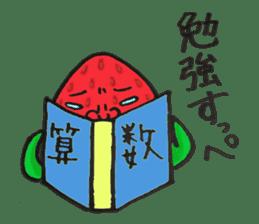 Tochigi dialect sticker #1495076
