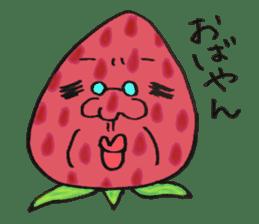 Tochigi dialect sticker #1495077