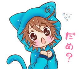 Boy cat ear hood sticker #1495554