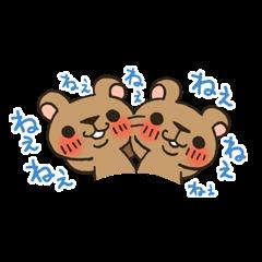 Pesky Bear Kumagoro Ver.1